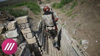 Что происходит в Нагорном Карабахе, и кто несет ответственность за обострение // Здесь и сейчас