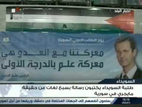 SYRIA NEWS أخبار سورية الإثنين 2015/03/30 الجيش يؤمن طريق درعا الدولي ويقضي على اعداد من الإرهابيين