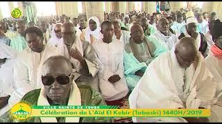 Intégralité prière Tabaski (l'Aïd El Kébir) 2019 au sud l'esplanade de la Grande Mosquée de Touba