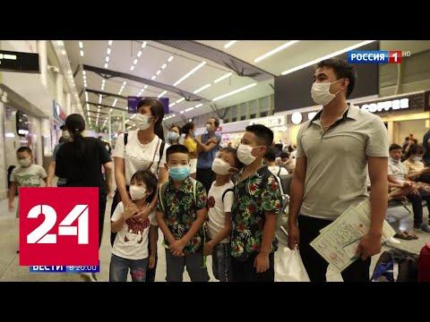Вторая волна? В курортном Вьетнаме зафиксирована вспышка новой агрессивной формы COVID-19
