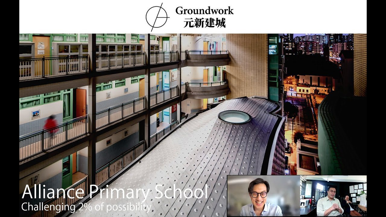 Groundwork Architect - Challenging 2% of possibility (Alliance Primary School extension)