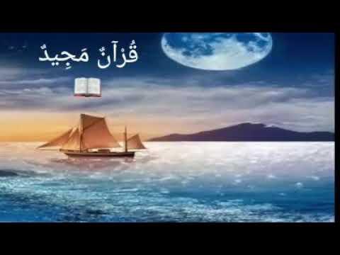 ما تيسر من سورة هود بصوت القارئ الشاب اسلام صبحي Youtube