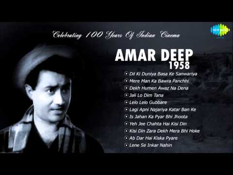 Amar Deep 1958 Dev Anand  Vyjayanthimala  Old Hindi Collection  All Songs