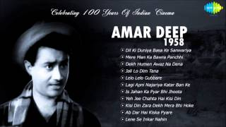 Amar Deep [1958] Dev Anand | Vyjayanthimala | Old Hindi Collection | All Songs