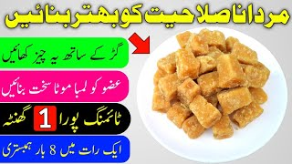 Top 20 Health Benefits Of This African Recipe For Weight Loss &amp Skin  Akhtar Health Tips