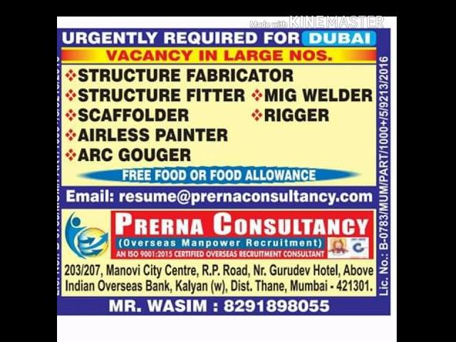 2 64 MB] Job job gulf jobs vacancy in Mumbai office for