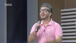 Khalid Khelwat - Bamdad Khosh EID Show / خالد خلوت - بامداد خوش ویژه عید