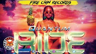 Quantum - Ride Or Die (Explicit) [Audio Visualizer]