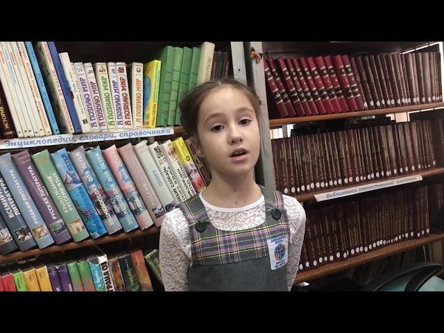 Изображение предпросмотра прочтения – СофьяДевятых читает произведение «В классе» М.И.Цветаевой