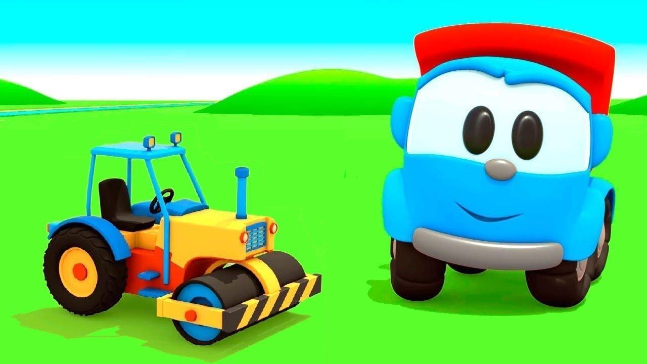 Sing mit Leo dem Lastwagen. Die Walze. Cartoon für Kinder ...
