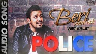 Veet Baljit - Police | Audio Song