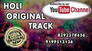 "Holi live track. परंपरिक होली ट्रैक ओरिजिनल bhojpuri"" tracks"" karoke""dj track"