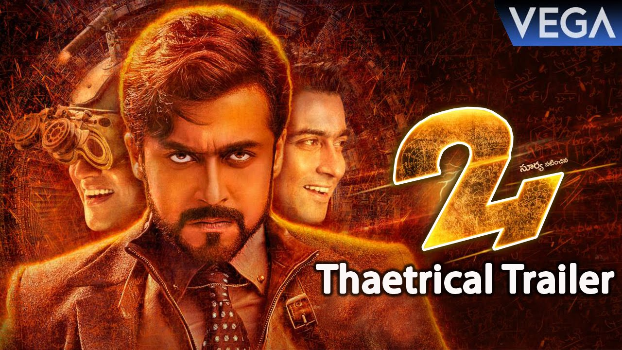 24 Movie Suriya S 24 Theatrical Trailer Suriya Samantha Latest Telugu Movie 2016