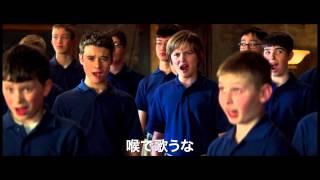 「ボーイ・ソプラノ」、それは少年から大人になるまでのわずかな間だけ...