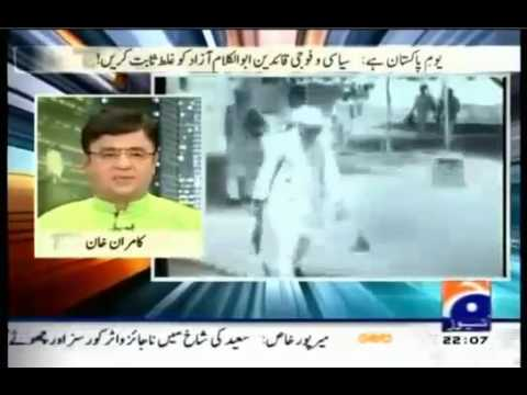 Molana Abdul kalam Azad prediction about pakistan before independence in 1946