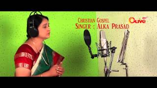 JANAM LIYA HAI- OFFICIAL by ALKA PRASAD  Christian Hindi Christmas Song