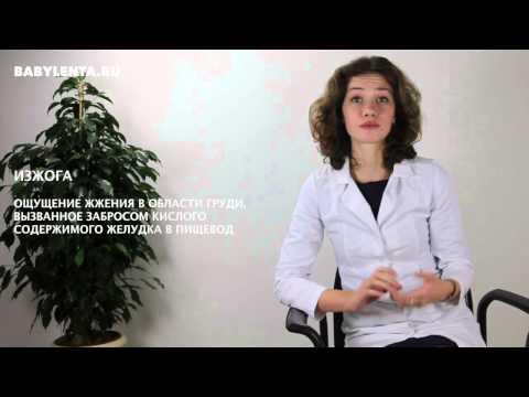 12 неделя беременности - ощущения в животе, что происходит, узи, симптомы, скрининг, советы врача