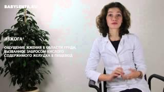 видео 12 неделя беременности