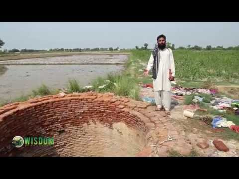 Information about Historical Wells in Punjab Pakistan by Amanat Ali Zubairi