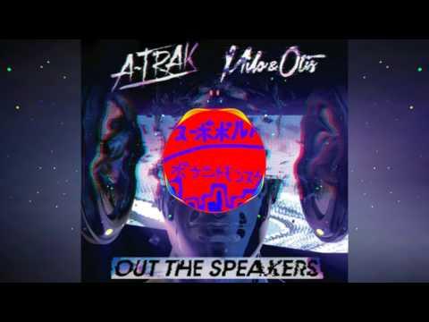 A Trak & Milo & Otis - Out the Speakers (feat. Rich kidz)