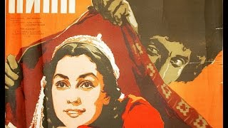 Айна 1959 Туркмен-фильм Басмачи