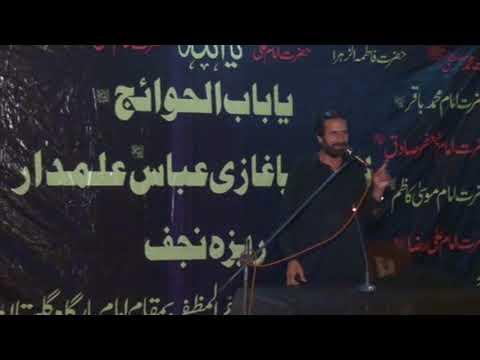 9 muharram Zakir Mazhar bukhari+Azan e Ali Akbar a.s chack 31