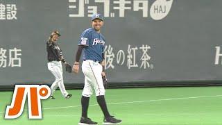 【名場面プレイバック】2018年4月22日 北海道日本ハムと福岡ソフトバンクによるリーグ公式戦。シートノック中の1シーン、目が合った瞬間からま...