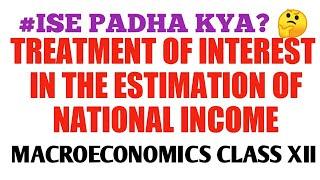 TREATMENT OF INTEREST IN NATIONAL INCOME BY MANOJ JANGIR SIR II MANOJ JANGIR CLASSES CLASS XII MACRO