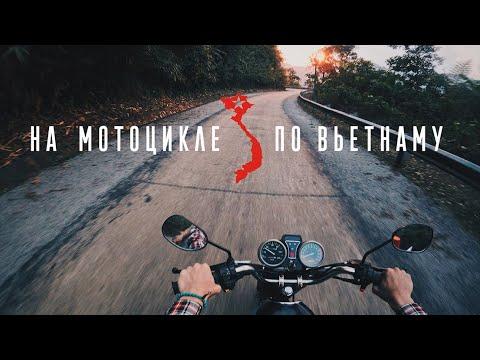 Покупаю байк в Ханое. Путешествие на мотоцикле по Юго-Восточной Азии.