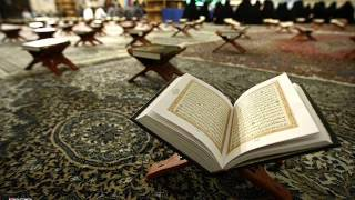 Sourate Arrahmane - Michari Rachid El AFASSY / سورة الرحمن - مشاري راشد العفاسي