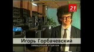 мурманск тв 21 новости видео