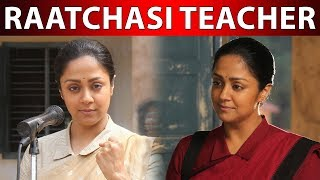 Raatchasi tracher – Jothika learn from real teacher