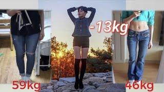 Diet vlog|-13kg 감량 다이어트 후기|59k…