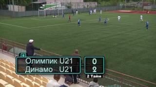 12 05 2017   Обзор матча 29 тура Чемпионата U21   Олимпик   Динамо