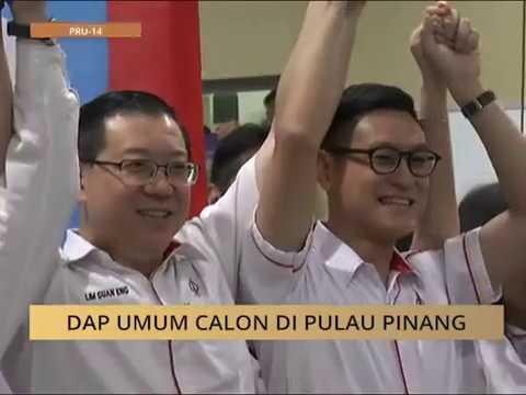 DAP umum calon di Pulau Pinang