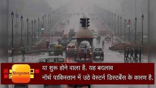 Delhi witnesses first spell of winter rains snowfall in kashmir himachal uttarakhand