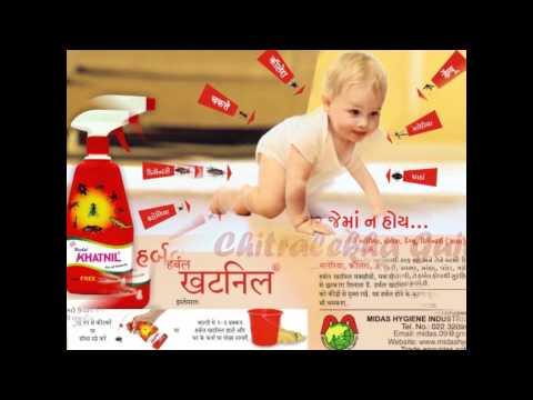 Midas Herbal Khatnil Brand Advertising