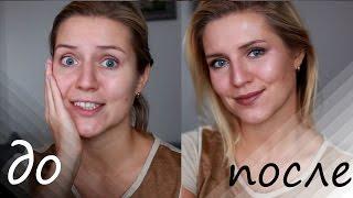 видео Естественный макияж для серо-голубых глаз: практические рекомендации