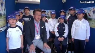 Novil Cup 2017決勝vol_1