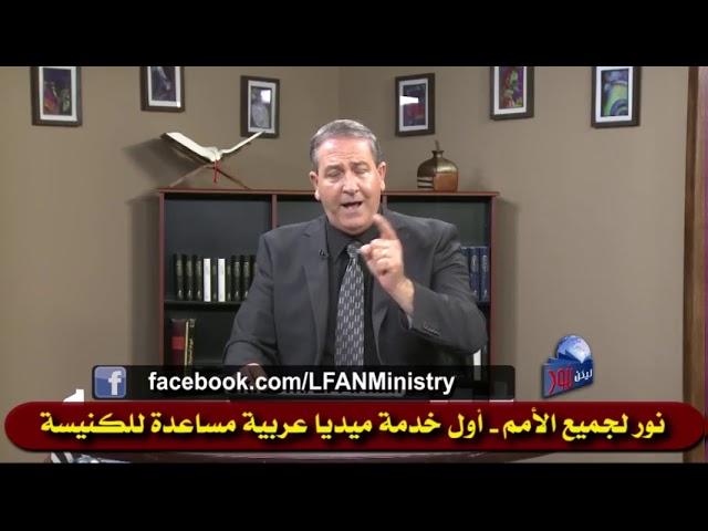 413 نور لجميع الأمم - أول خدمة ميديا عربية مساعدة للكنيسة