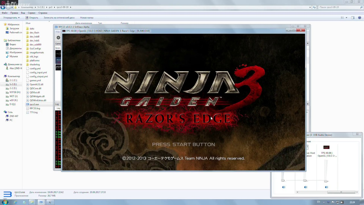 Rpcs3 Ninja Gaiden 3 Ps3 Emulator Test Youtube