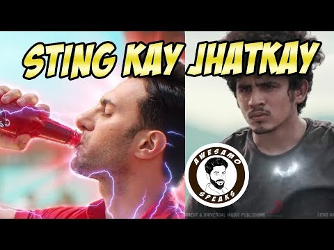 STING KAY JHATTKAY | AWESAMO SPEAKS