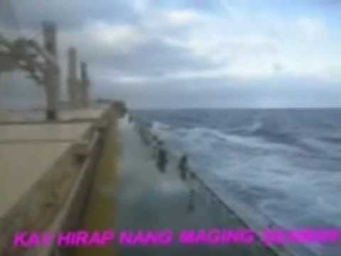 VIDEO KARAOKE 2  SEAMAN SONG