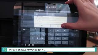 삼성복합기 IP 설정하는 방법 (SL-X4220RX)