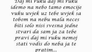Mr. Black feat Romantic and Sofia - Vodi Me Do Neba (Lyrics)