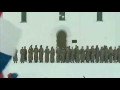 Русским Офицерам посвещается