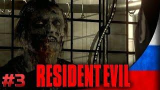 Прохождение Resident Evil HD Remaster [#3] - Злые собаки зомби
