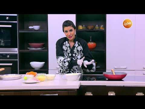 صورة  طريقة عمل البيتزا طريقة عمل بيتزا سي فود | أميرة شنب طريقة عمل البيتزا من يوتيوب