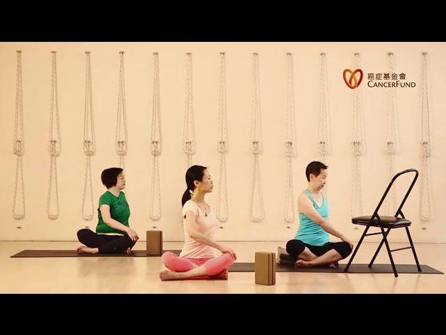 復元瑜伽》 - 改善失眠 - 香港癌症基金會