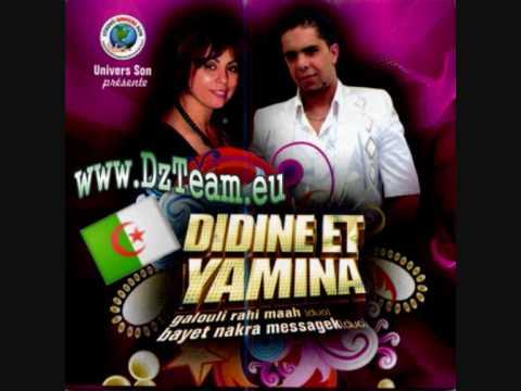 Didine et Yamina - bayet nakra messagek